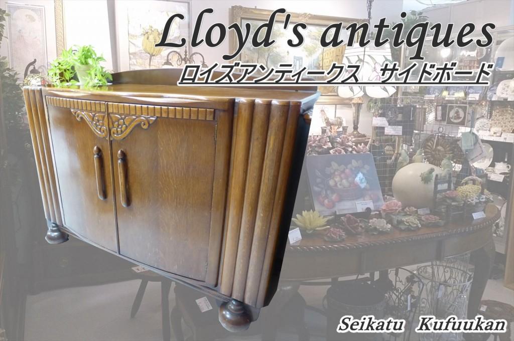 lloyds2_R
