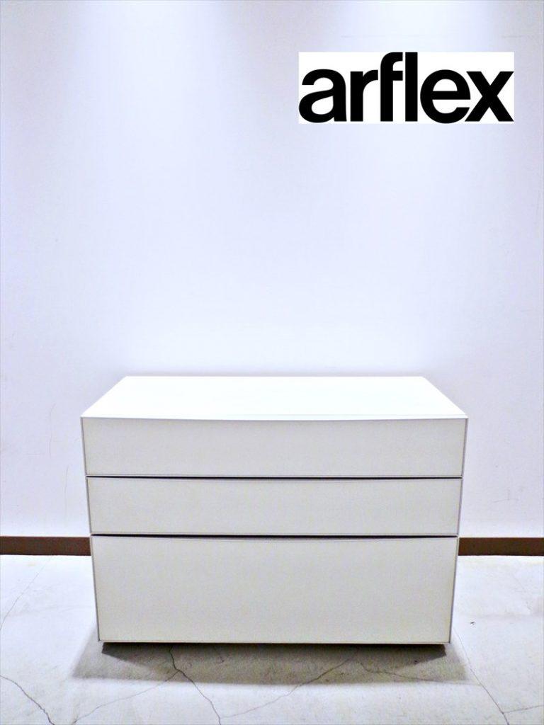 ▼東京都港区より【arflex/アルフレックス COMPOSER Hi-Fi 3段チェスト】を出張買取いたしました。