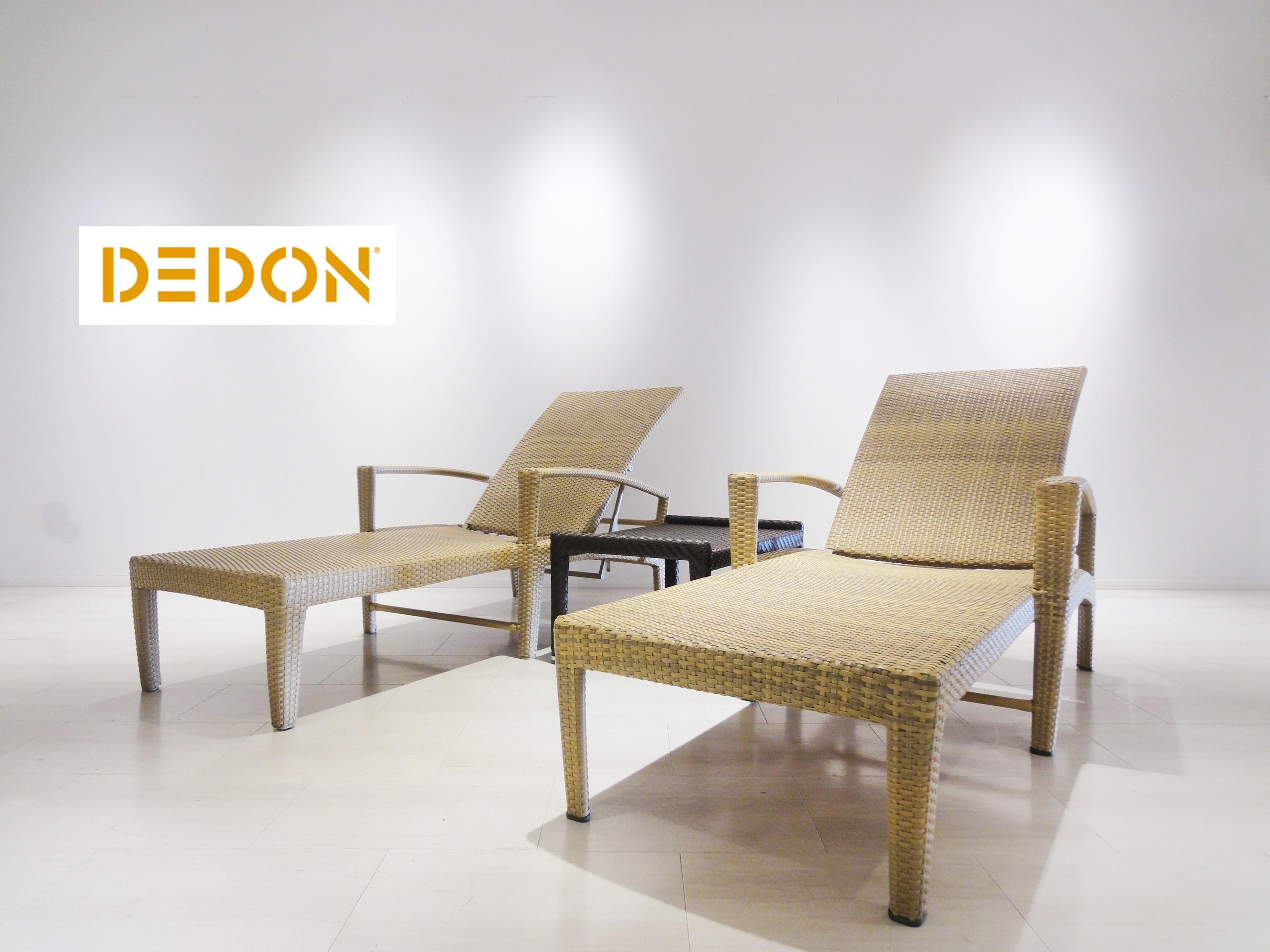 ●東京都目黒区より【DEDON/デドン パナマ チェア2脚、サイドテーブル】を出張買取いたしました。